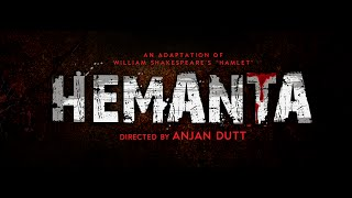 HEMANTA Trailer| Parambrata | Anjan Dutt| Paayel | Jisshu| Gargi| Saswata