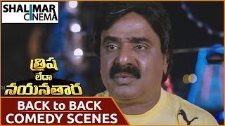 Trisha Leda Nayanthara Movie || VTV Ganesh Back To Back Comedy Scenes || Shalimarcinema