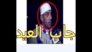 مشجع هلالي جاب العيد على المباشر ~ ابو هيط يقدم احلى التجميعات المضحكة