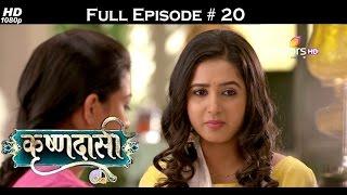 Krishnadasi - 19th February 2016 - कृष्णदासी - Full Episode (HD)