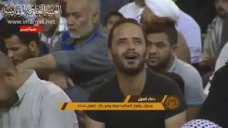 دعاء كميل وزيارة عاشوراء ونعي - الشيخ شُبّر معلّه - 25-5-2017 م