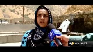 Iran Julan-Deh village, Kurdistan province, Fish farming پرورش ماهي روستاي جولانده كردستان ايران