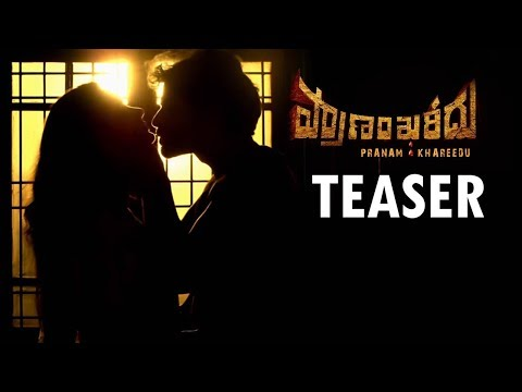 Xxx Mp4 Pranam Khareedu Movie Official Teaser Taraka Ratna PLK Reddy Vandemataram Srinivas 3gp Sex