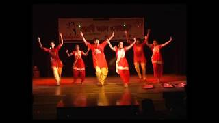 Naagor Dola (Balam & Julee)