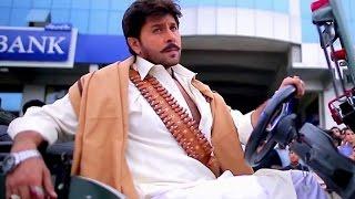 Ghulam Trailer | Pashto Film 2016 | - Jahangir khan | Arbaz khan | Afreen Khan | 2016