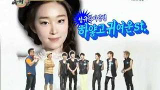 ENG SUBS Infinite Weekly Idol(1/2)