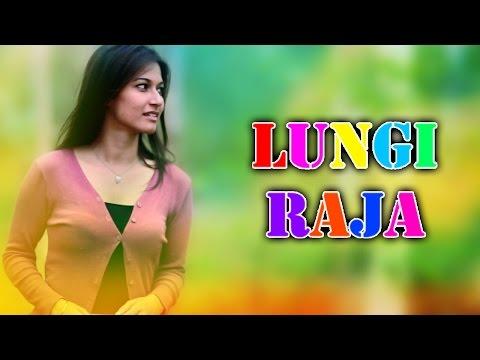 Lungi Raja || Latest Telugu Short Film || Directed By Rohit Kumar V V