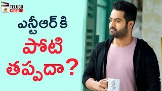 Jr NTR to Fight With Other Heroes   2018 Tollywood Latest Updates   Mango Telugu Cinema