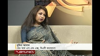 Mubina Asaf, Head of LEX, BAT | Sokaler Bangladesh