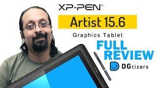 تقرير شامل عن لوحة الرسم XP-Pen Artist 15.6 من DGtizers