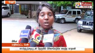 Vellore : Man sells his Girlfriend's 10 months old Kid | Polimer News
