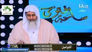 فتاوى قناة صفا (100) للشيخ مصطفى العدوي 7-8-2017