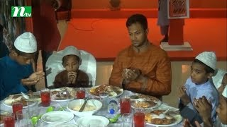 Shakib Al Hasan takes iftar with orphans in Khulna