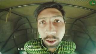 Paangkha (2018) Bengali Iflix Short Film