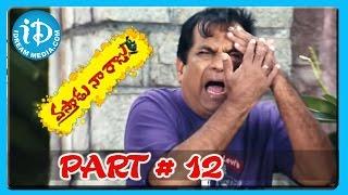 Vastadu Naa Raju Full Movie Part 12/15 - Vishnu - Tapsee