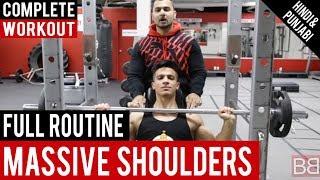 Complete Shoulder Routine for MASSIVE SHOULDERS! BBRT #5 (Hindi / Punjabi)