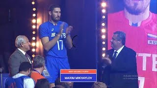 2 clean aces from Maxim Mikhaylov |MVP of the match| France vs Russia | VNL 2018 gold medal |