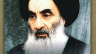 Biography of Ayatollah Sayed Ali Sistani   URDU