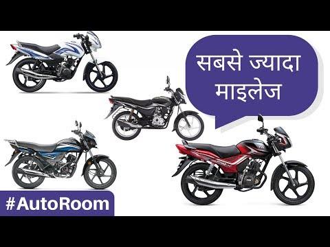 Xxx Mp4 Top 5 Mileage Motorcycles Of 2018 AutoRoom 3gp Sex