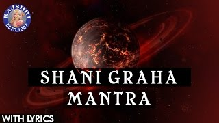 Shani Shanti Graha Mantra 108 Times With Lyrics | Navgraha Mantra | Shani Graha Stotram