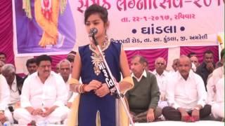 Vrunda+Katariya%27s+education+%26+social+Gujarati+speech+in+Saurashtra.