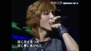 Lee Joon Gi 4 Song Japanese