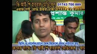 Milon Hobe Koto Dine Bangla Full Movie