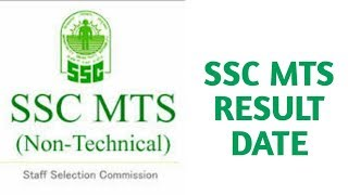 ssc mts results date | ssc mts results | ssc multi tasking staff examination 2016