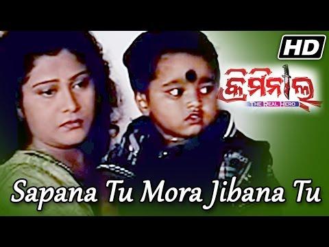 SAPANA TU Sad Film Song I CRIMINAL I Sila Mihir Sidharth TV
