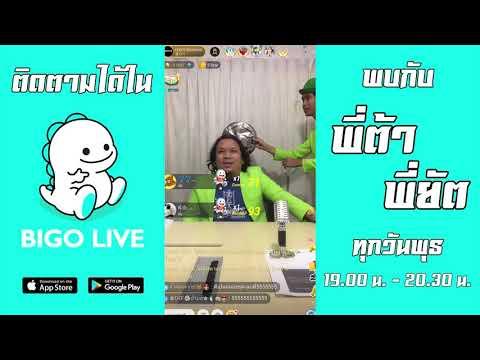 Xxx Mp4 มาสนุกกันใน BIGO LIVE 3gp Sex