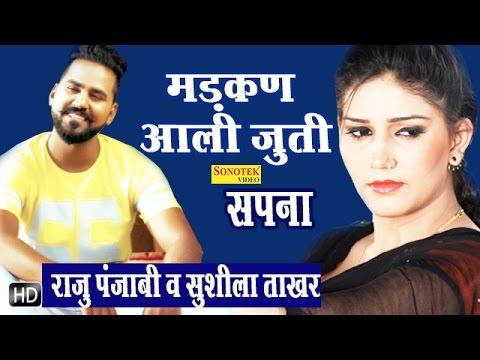 Xxx Mp4 Madkan Aali Jutti Sapna Chaudhary Raju Punjabi Raj Saini New Haryanvi Song 2018 3gp Sex
