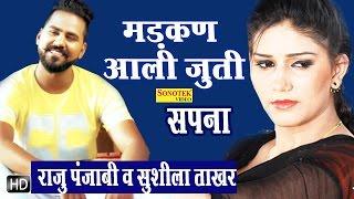 Madkan Aali Jutti || Sapna Dance 2016 || Raju Punjabi, Raj Saini || New Haryanvi Songs
