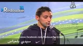 Funny Arab Idol