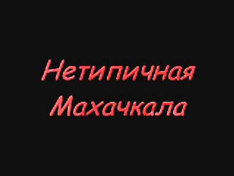 Фильм 0001