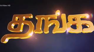 Latest Tamil Movie | New Tamil Movie 2018 |   Dhanush Movie | English Subtitle | h d 1080|New Upload