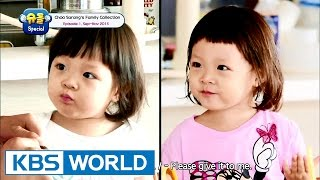 The Return of Superman - Choo Sarang Special Ep.1 [ENG/2016.09.02]