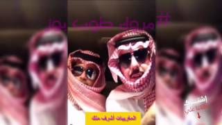 السعوديون يتهزئون بالمغربيات الطاهرات