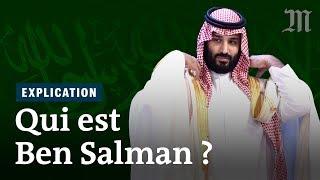 Arabie Saoudite : comment Mohammed Ben Salman a pris le pouvoir