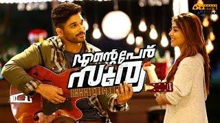 Ente Peru Surya Ente Veedu India Malayalam Full Movie Review | Allu Arjun, Anu Emmanuel