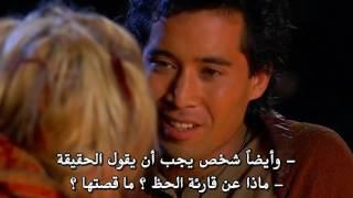 سيد الوحوش بيس ماستر الموسم 3 الحلقه 8 مترجمه جوده عاليه