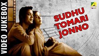 Best of Uttam Kumar & Suchitra Sen | Evergreen Bengali Movie Songs Video Jukebox