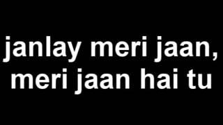 اغنية المسلسل الباكستاني عشق حياتي ♥