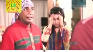 "Mosarof Karim bangla natok funny clips | মোশারফ করিম বাংলা নাটক ""সিকান্দার বক্স"" | HD Video"
