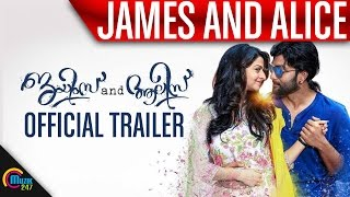 James And Alice | Official Trailer | Prithviraj Sukumaran, Vedhika
