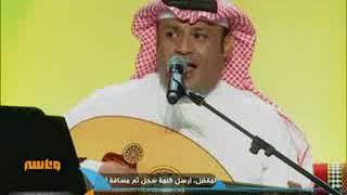 علي بن محمد بسألك ياعاشور جلسات وناسه