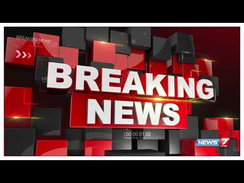 Xxx Mp4 சென்னையில் முதல்வர் பழனிசாமி தலைமையில் மாநாடு தேதி அறிவிப்பு தமிழக அரசு வெளியீடு 3gp Sex