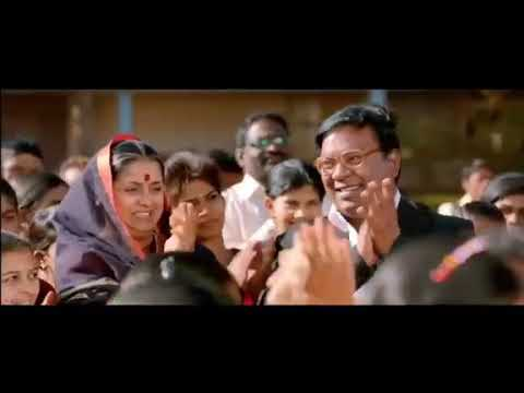 Best marathi Motivational speech Gavthi movie