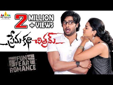 Xxx Mp4 Prema Katha Chitram Telugu Full Movie Sudheer Babu Nanditha Sri Balaji Video 3gp Sex