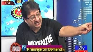 Khuwaja On Demand 17 Sept 2017 Roze News