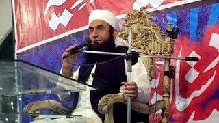 Molana Tariq Jameel Latest Bayan 5 March 2018
